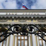 Bank of Russia, Bitcoin Yasağını Sonlandırma Kararı Aldı