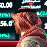 Saudi Stock Exchange Updates On Major Capital Market Reforms