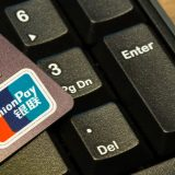 UnionPay Mobile QuickPass QR Code Payment Landed in Hong Kong and Singapore