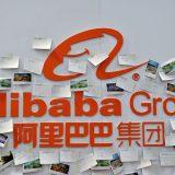 İkinci Çeyrekte Kârını İkiye Katlayan Alibaba, Tokopedia'ya Yatırım Yaptı