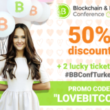 On March 1, Istanbul to host blockchain conference: program and gift on St. Valentine's Day