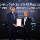 Huawei, 5G Ürünleri için CE Tipi Değerlendirme Belgesi Aldı