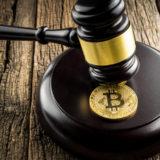 ABD Adalet Bakanlığı Manipülasyonlara Karşı Kripto Paraları İnceliyor