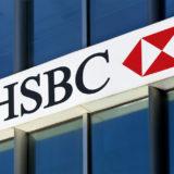 HSBC Yeni Nesil Teknolojilere 15 ila 17 Milyar Dolar Ayıracak