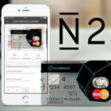 Dijital Banka N26 Alman Düzenleyiciler Tarafından İncelemeye Alındı