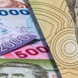 Siber Suçluların Hedefi Şili Bankası Oldu