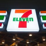 7-Eleven Mobil Ödeme Sistemi Madara Oldu
