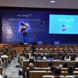 Türk Telekom Siber Güvenlik Zirvesi'nin Ardından