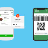LINE Pay ve WeChat Pay Entegre Oldu